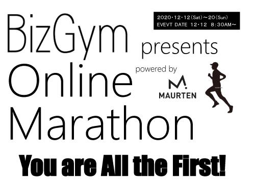 2020onlinemarathon