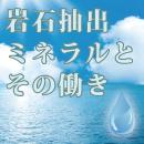 2016.06kawada_minibaner
